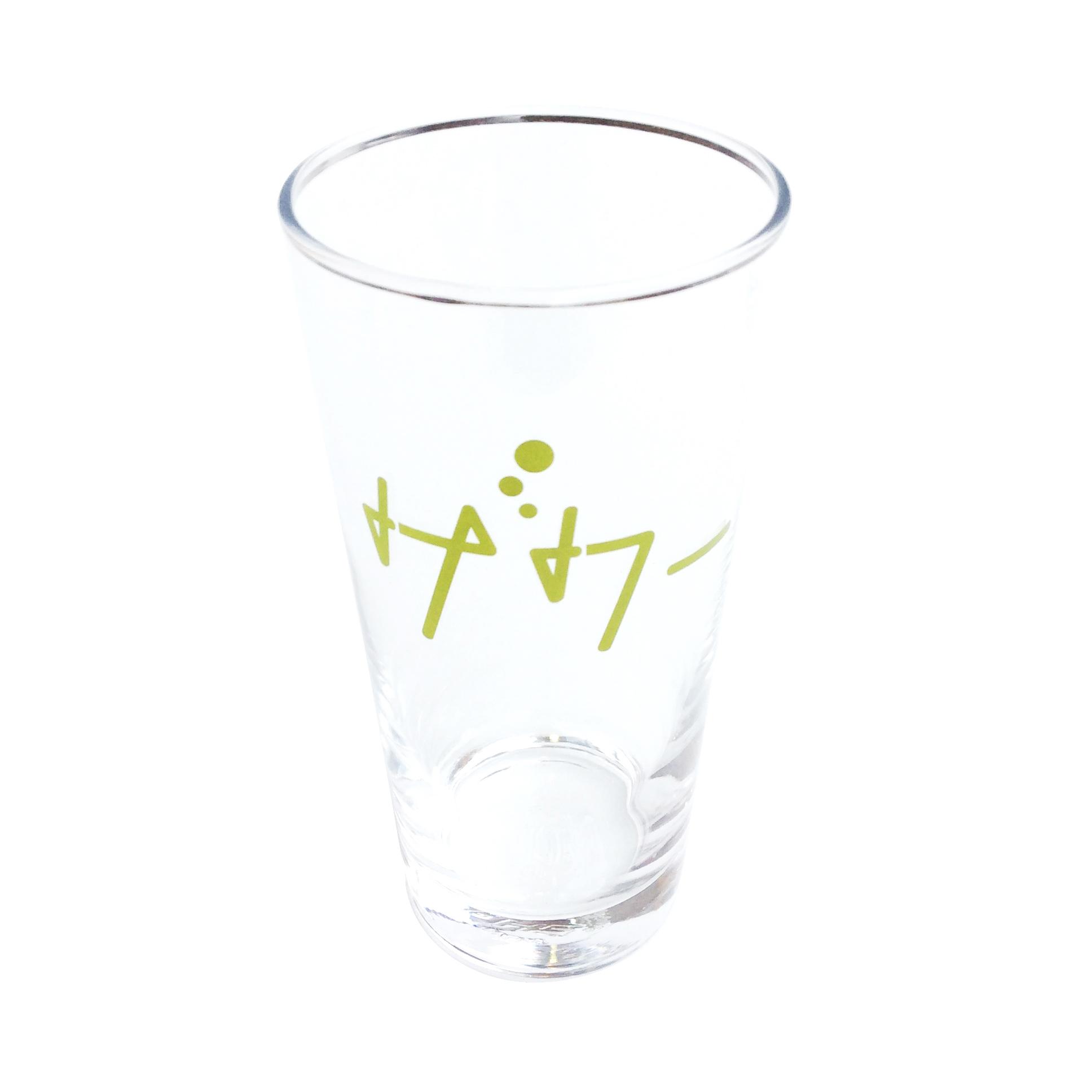サワーグラス