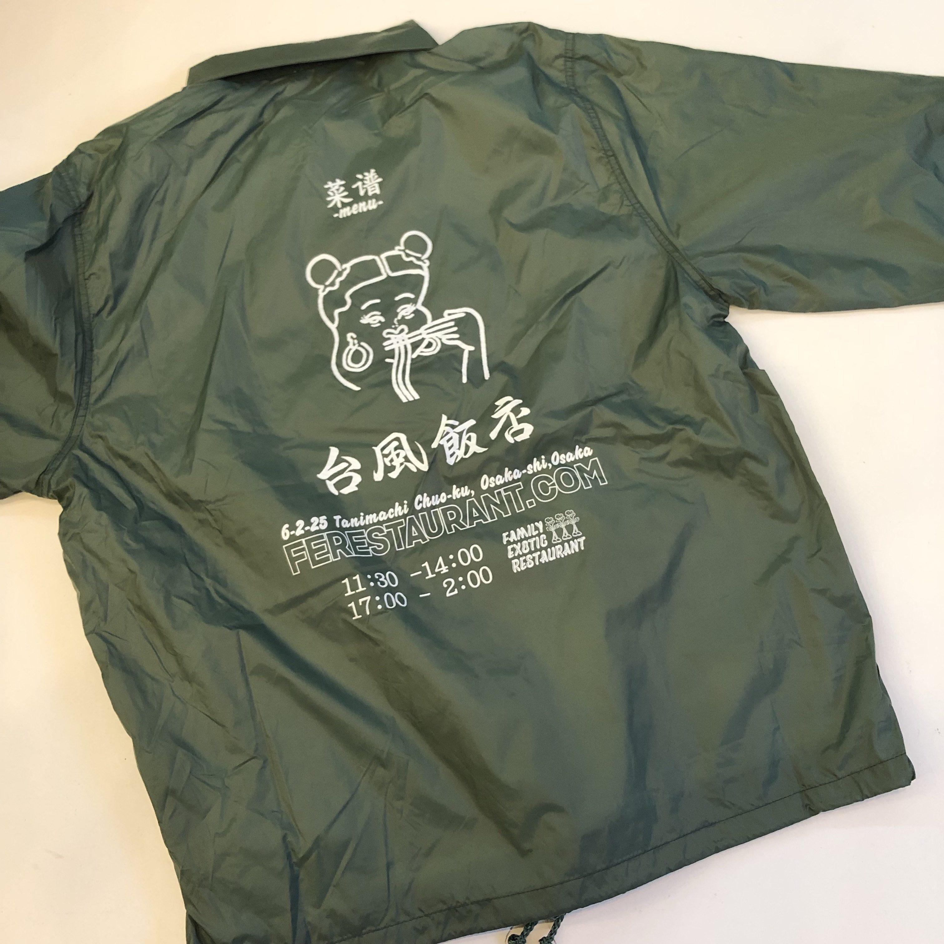 台風飯店コーチジャケット