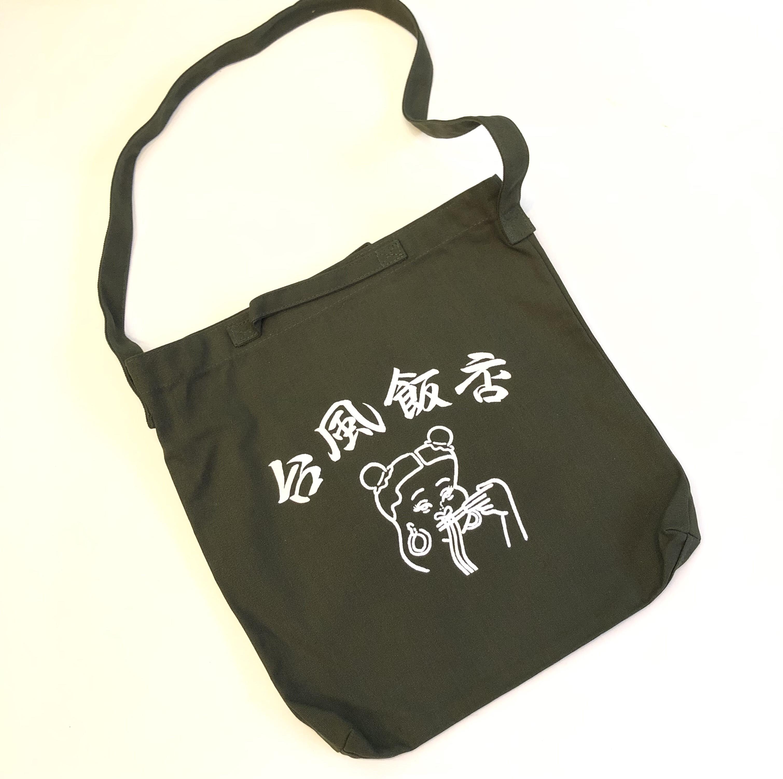 台風飯店トートバッグ