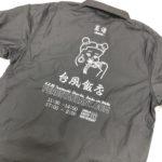 台風飯店オリジナルコーチジャケット PLATFORM限定カラー