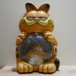 GOODS Garfield Aquarium