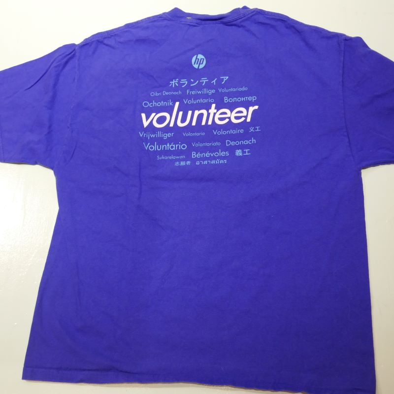 USED HP VOLUNTEER TEE BLUE