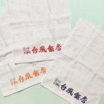台風飯店 FACE TOWEL 3COLORS