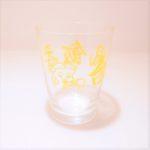 台風飯店グラス 3COLORS