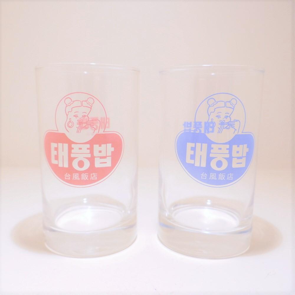 台風飯店ハングルロゴグラス 2COLORS