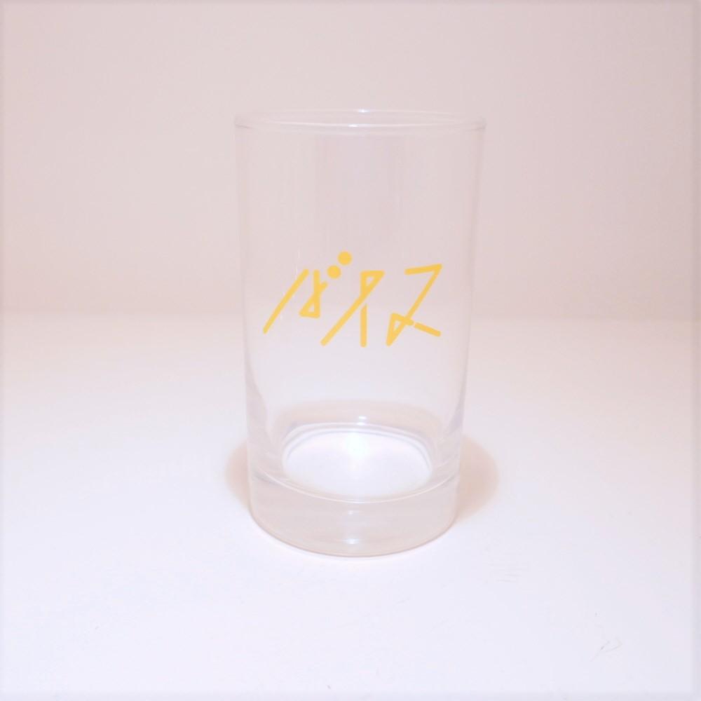 バイス グラス YELLOW
