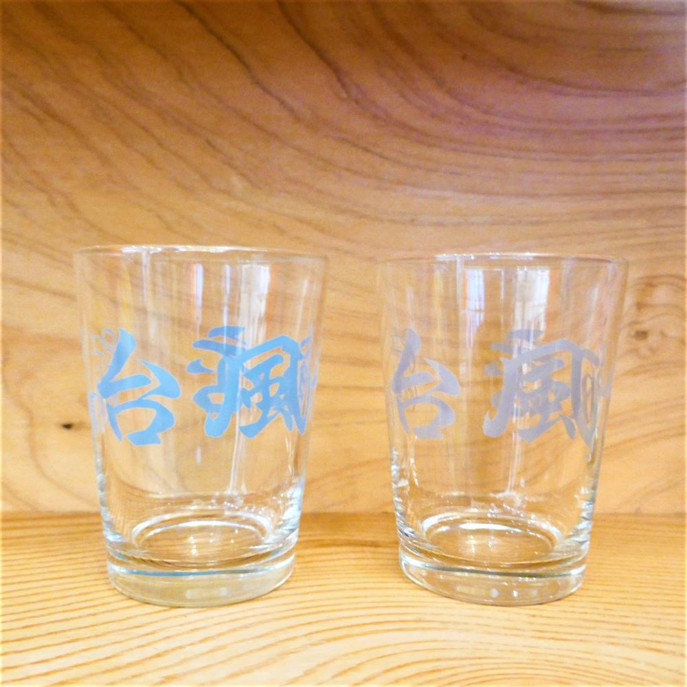 台風飯店グラス 5COLORS
