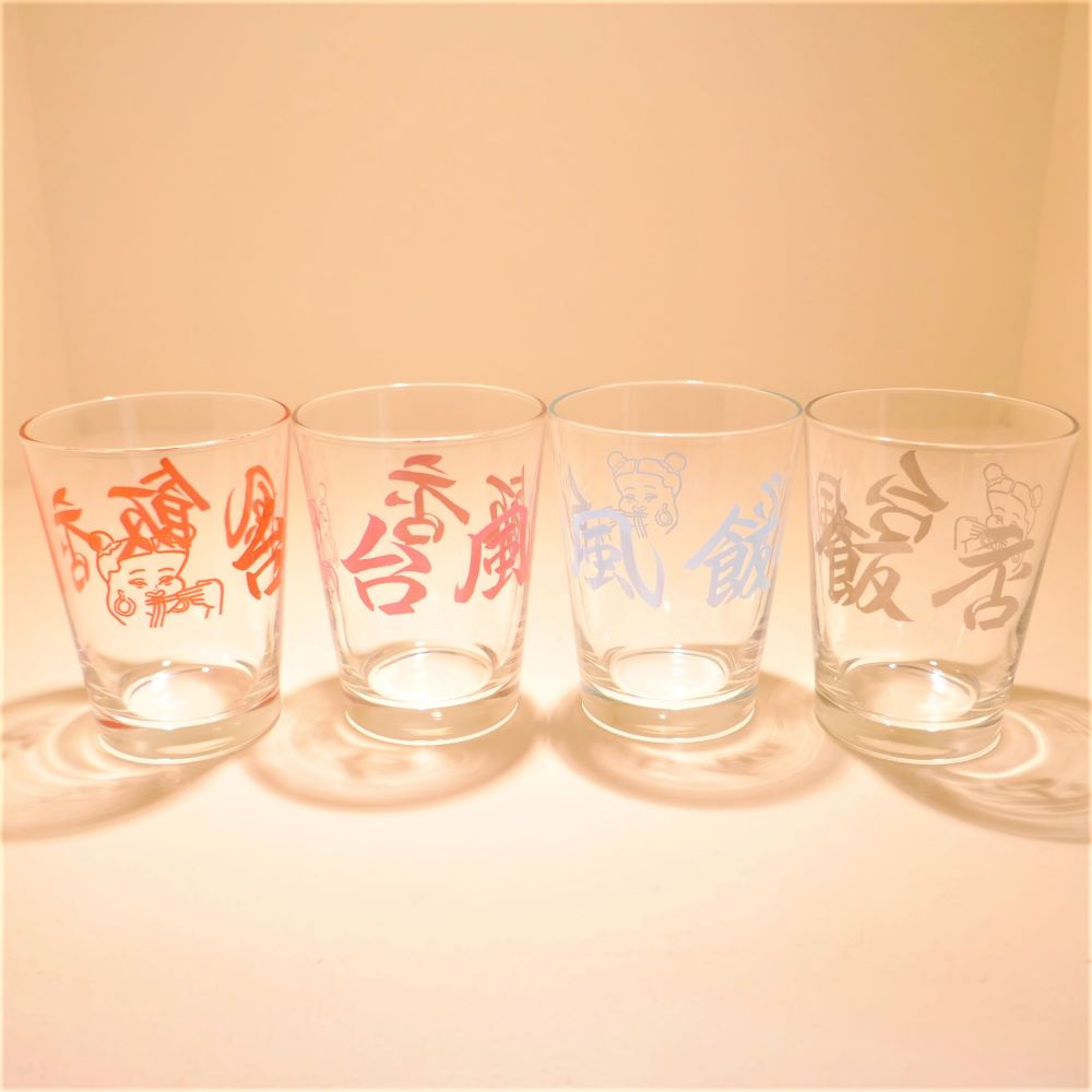 台風飯店グラス 4COLORS