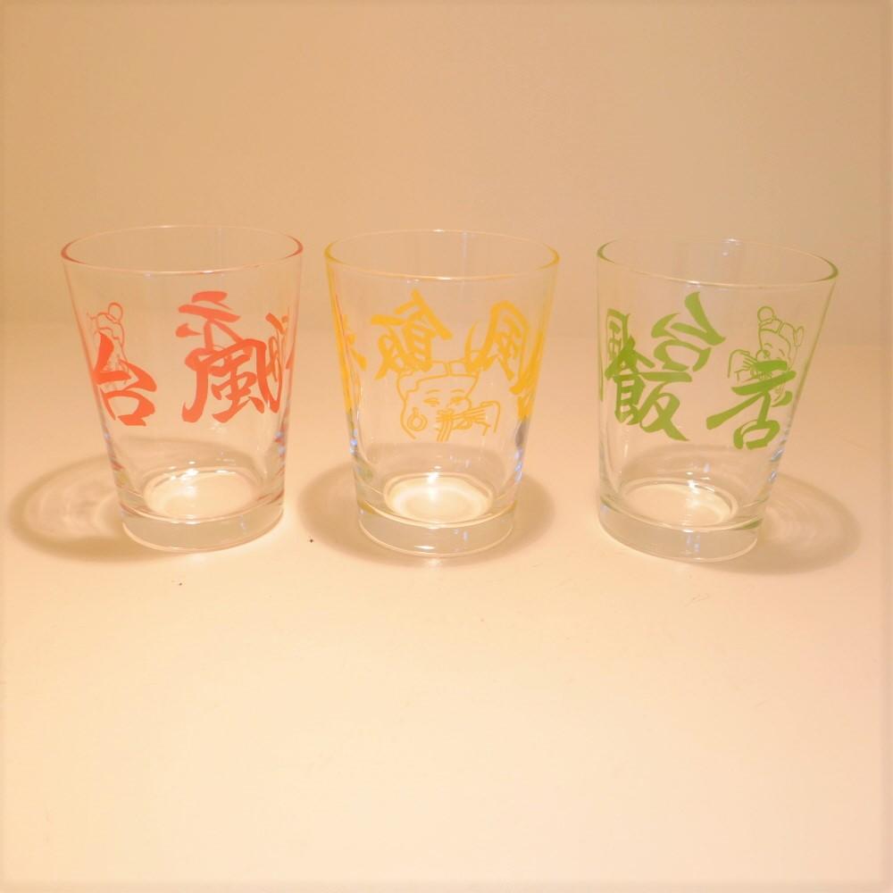 台風飯店グラス 3COLORS TH-04g