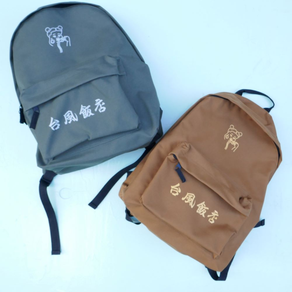 台風飯店 BACK PACK 2COLOR TH-06b