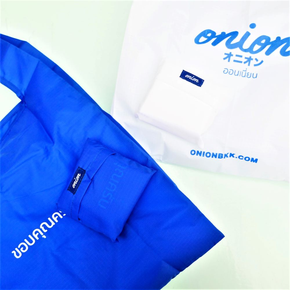 ONION COPIED BAG 2COLOR