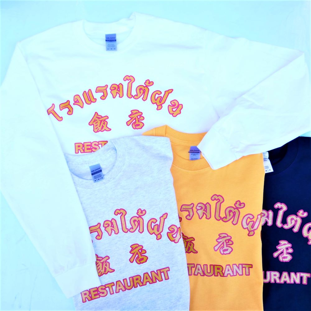 台風飯店 THAI LOGO L/S TEE 4COLOR TH-09