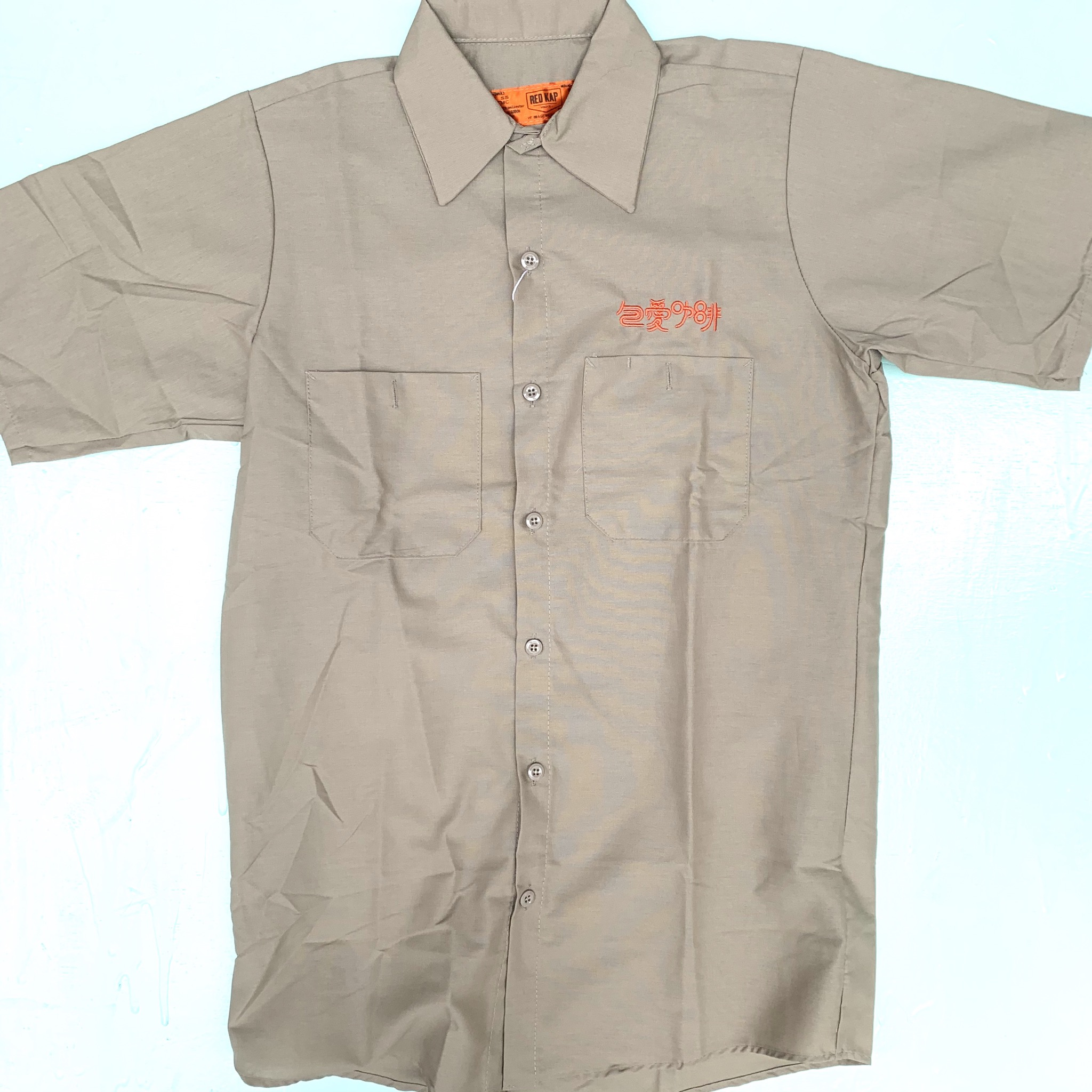 包愛咖啡 S/S WORK SHIRT 4COLORS HC-02