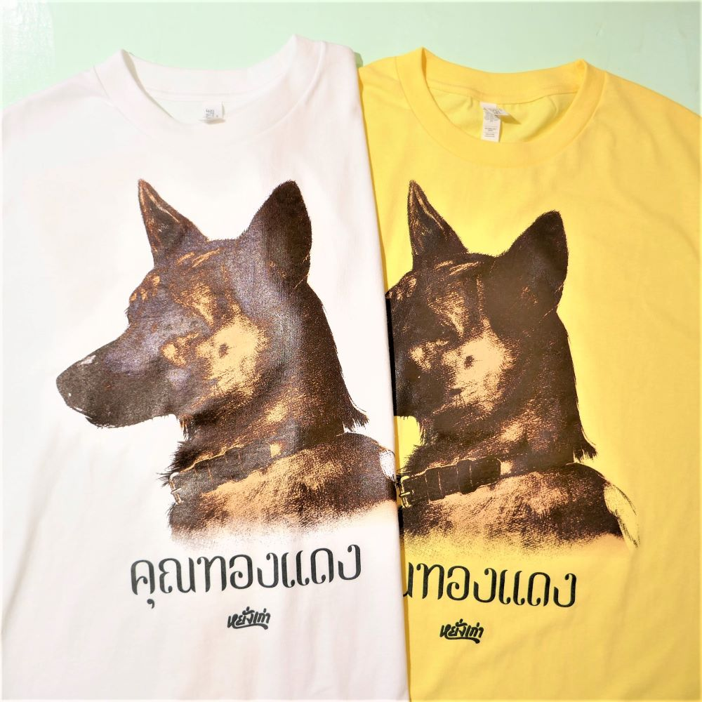 YANGGAO DOG S/S TEE 2COLORS